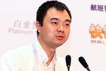李超:技术创新助力未来差旅管理市场