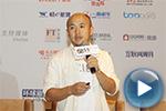 看图班杨涛:旅游兴趣点的碎片化和社会化