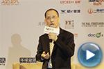 途家网罗军:中国度假租赁市场的变革