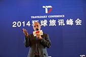 中国:下一波10 亿游客潮