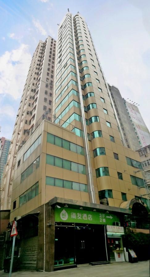 华住境外第一店海友香港弥敦道酒店正式开业