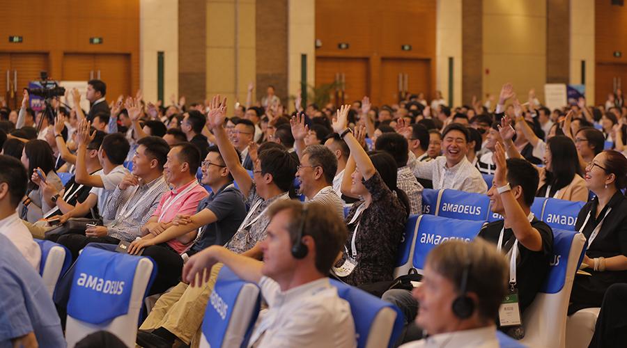 环球旅讯峰会:既是思想盛宴,也是一场真正的行业大趴