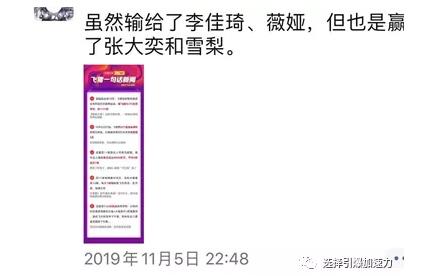 〖贵阳五日游线路〗旅游行业能否站上直播带货的风口?