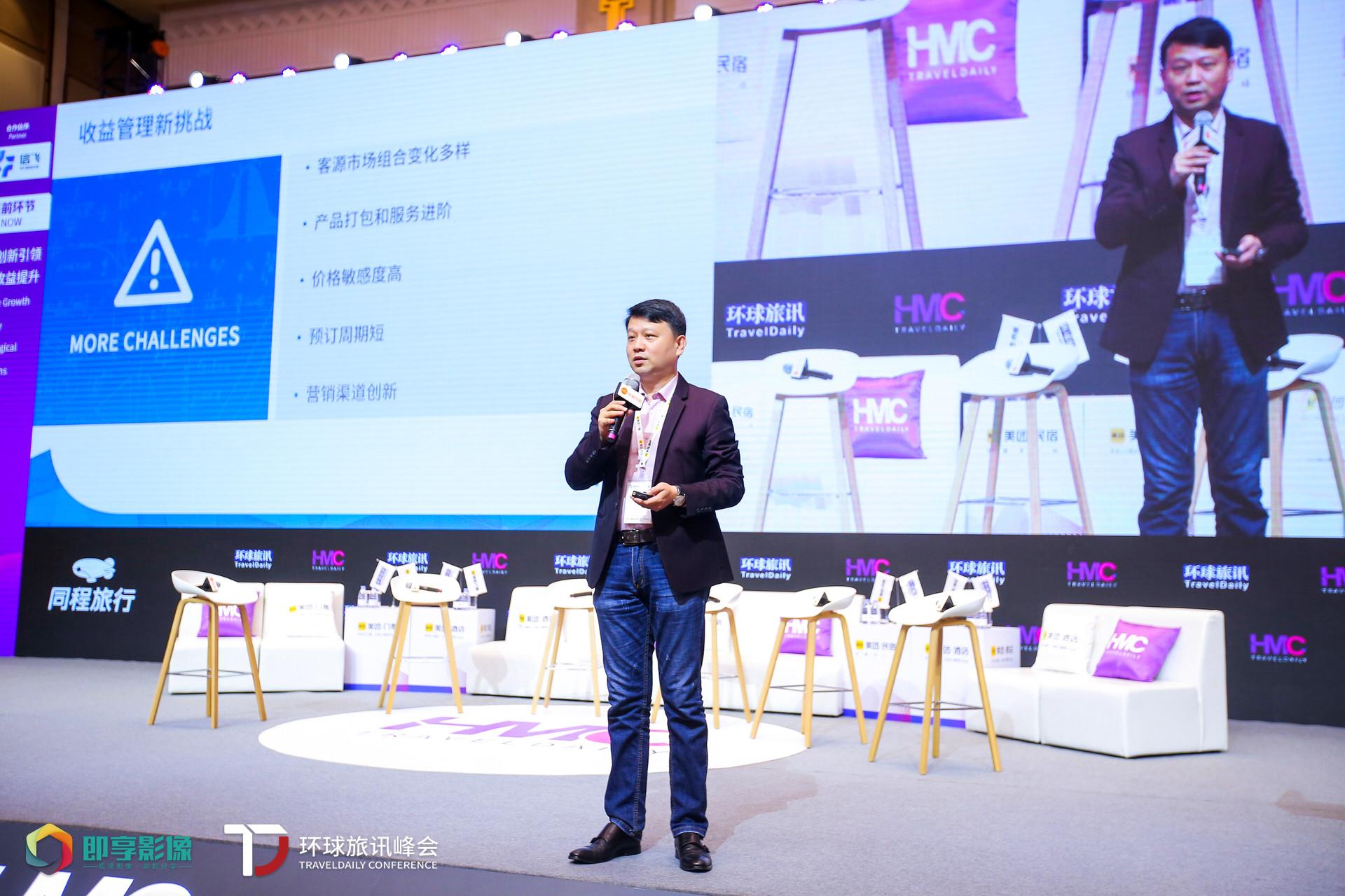 IDeaS王越:技术创新引领下的收益提升