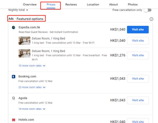 """谷歌开放酒店预订比价的免费展示,对元搜索造成""""降维打击""""?"""